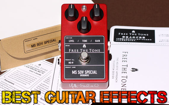Best-Guitar-Effects-Monthly-Guitar-Gear-Giveaway-03-October-2013