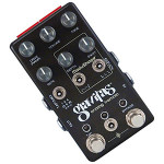 Chase-Bliss-Audio-Gravitas-Review-Best-Analog-Tremolo-Pedal-99